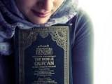 قرآنكريم (اقبال)