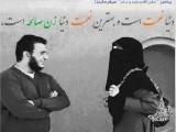 احکام عده و آثار انحلال عقد ازدواج