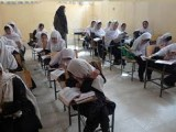 معلم واژه تعریف شده از جانب الله