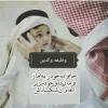 چگونه نماز را برای فرزندانمان دوست داشتنی نماییم؟