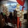 کنفرانس پیامبر الگوی رحمت / شعبه خیرخانه