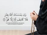 صبر و رضای حضرت ام سلیم