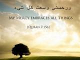 آثار رحمت خداوند در زنده گی ما