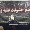 کنفرانس منع خشونت علیه زن / پوهنتون سلام