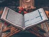 قرآن کتاب نا شناخته