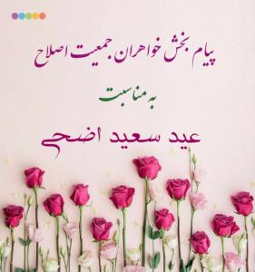 عکس نوشته ساز_1565501792763
